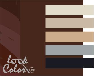 шоколадный с белым, серым, черным