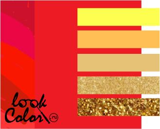 сочетание цветов красный и желтый