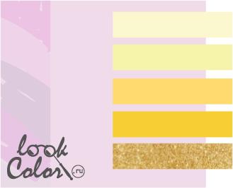 сочетание цветов бело-лиловый и желтый