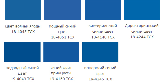 ярко синий цвет фото