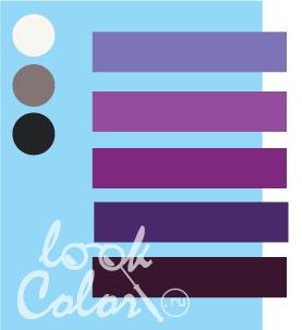Сочетание светло голубого и фиолетового