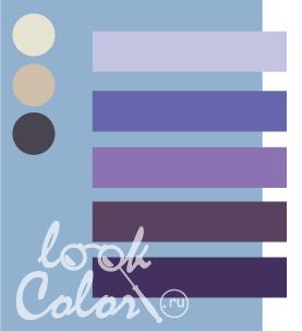 Сочетание серо голубого и фиолетового