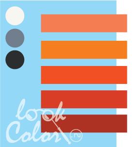 Сочетание светло голубого и оранжевого
