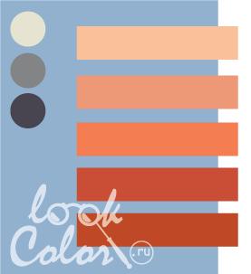 Сочетание серо голубого и оранжевого