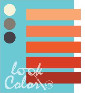 Сочетание зелено голубого и оранжевого