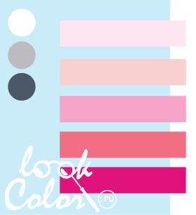 Сочетание бело голубого и розового