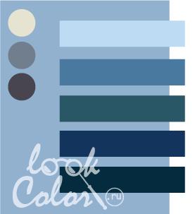 Сочетание серо голубого и синего