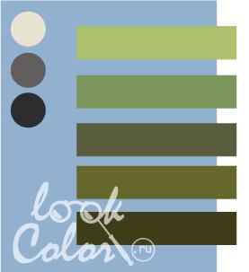 Сочетание серо голубого и теплого зеленого