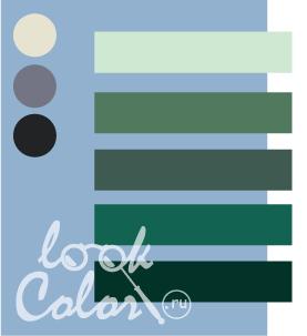 Сочетание серо голубого и холодного зеленого