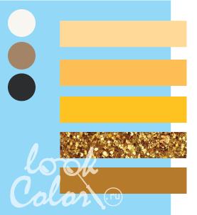 Сочетание светло голубого и желтого