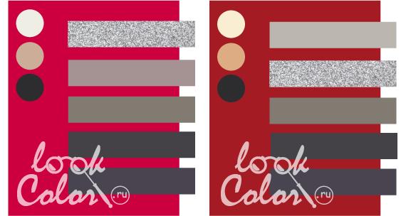 ee6b60cd7c277 Сочетание красного цвета и его оттенков. Фото | LOOKCOLOR
