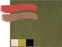 Коричнево - зеленый цвет